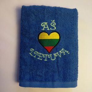 Siuvinėtas rankšluostis