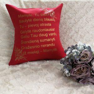 Dekoruotos pagalvėlės